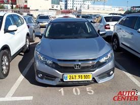 הונדה סיוויק החדשה אלגנס 4 דלת 1597 אוטו 2018